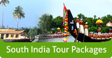 chennai to trichy tour packages